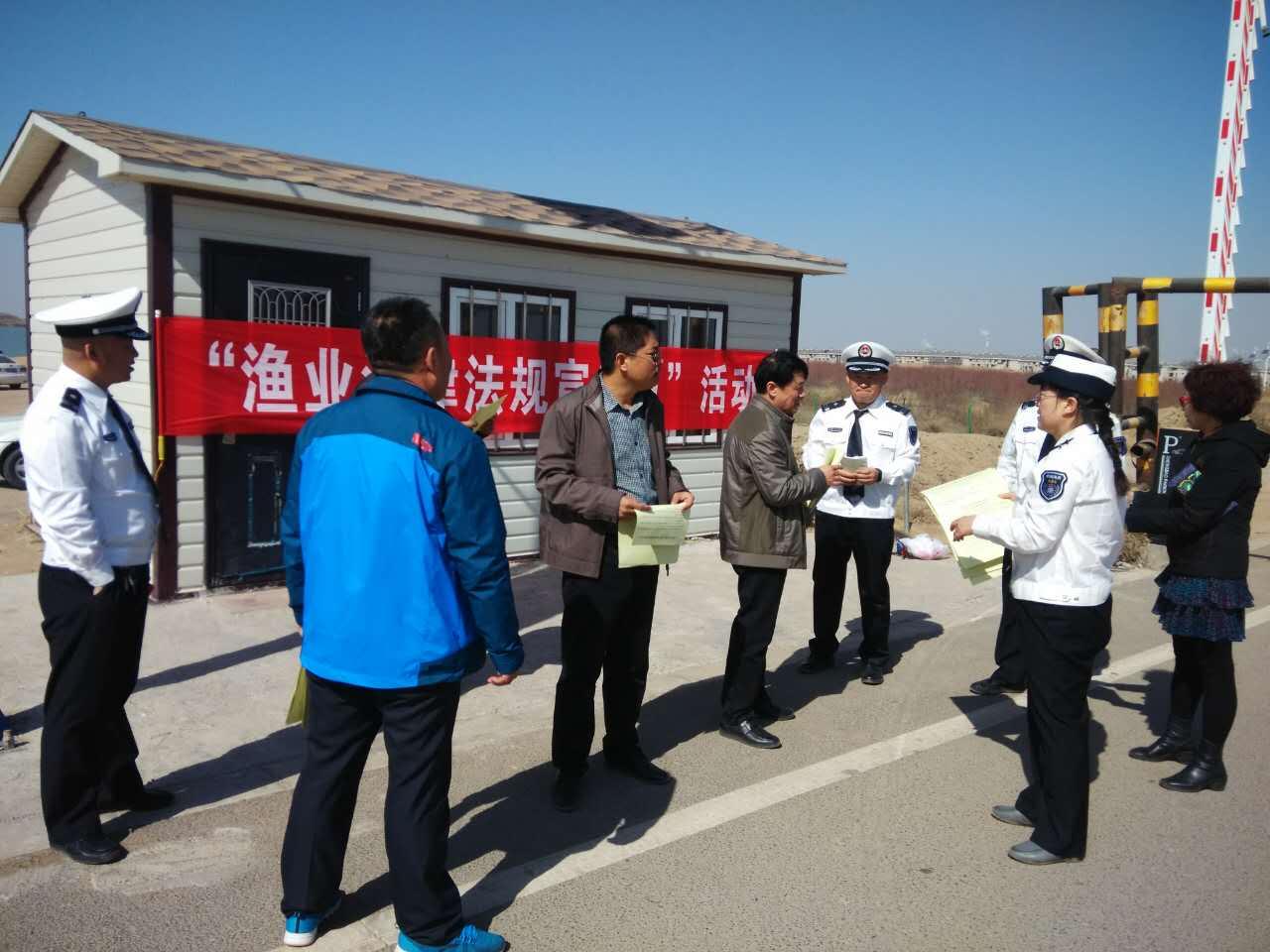 内蒙古包头市渔政管理站积极开展渔业法律法规宣传月活动