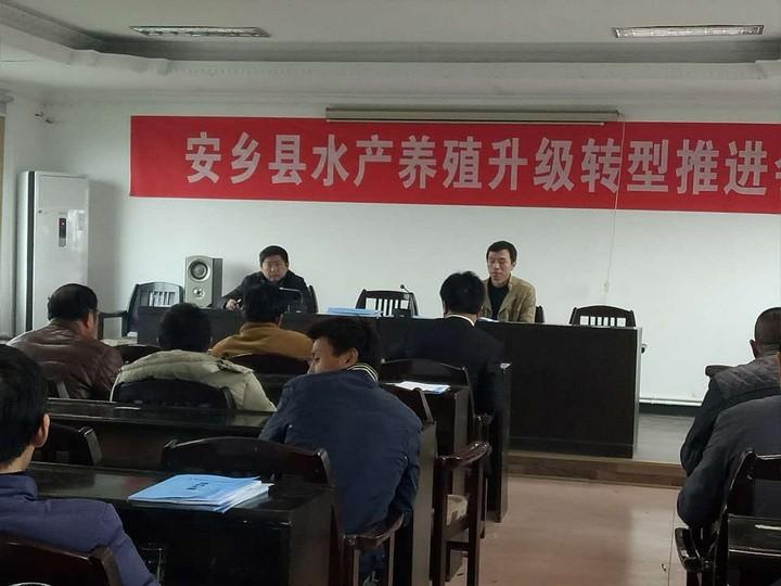 湖南益阳安乡县大力推进千赢电子游戏平台养殖升级转型