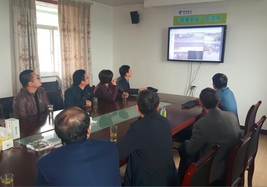 浙江省海洋与渔业局调研组到长兴调研渔业信息化发展情况