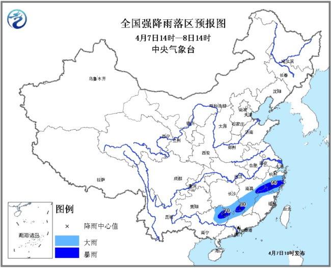 4月7日未来三天全国天气预报:南方部分地区仍有大到暴雨