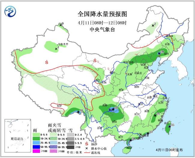 4月11日未来三天南方将迎来一轮强降雨 华北东北等地有中雨